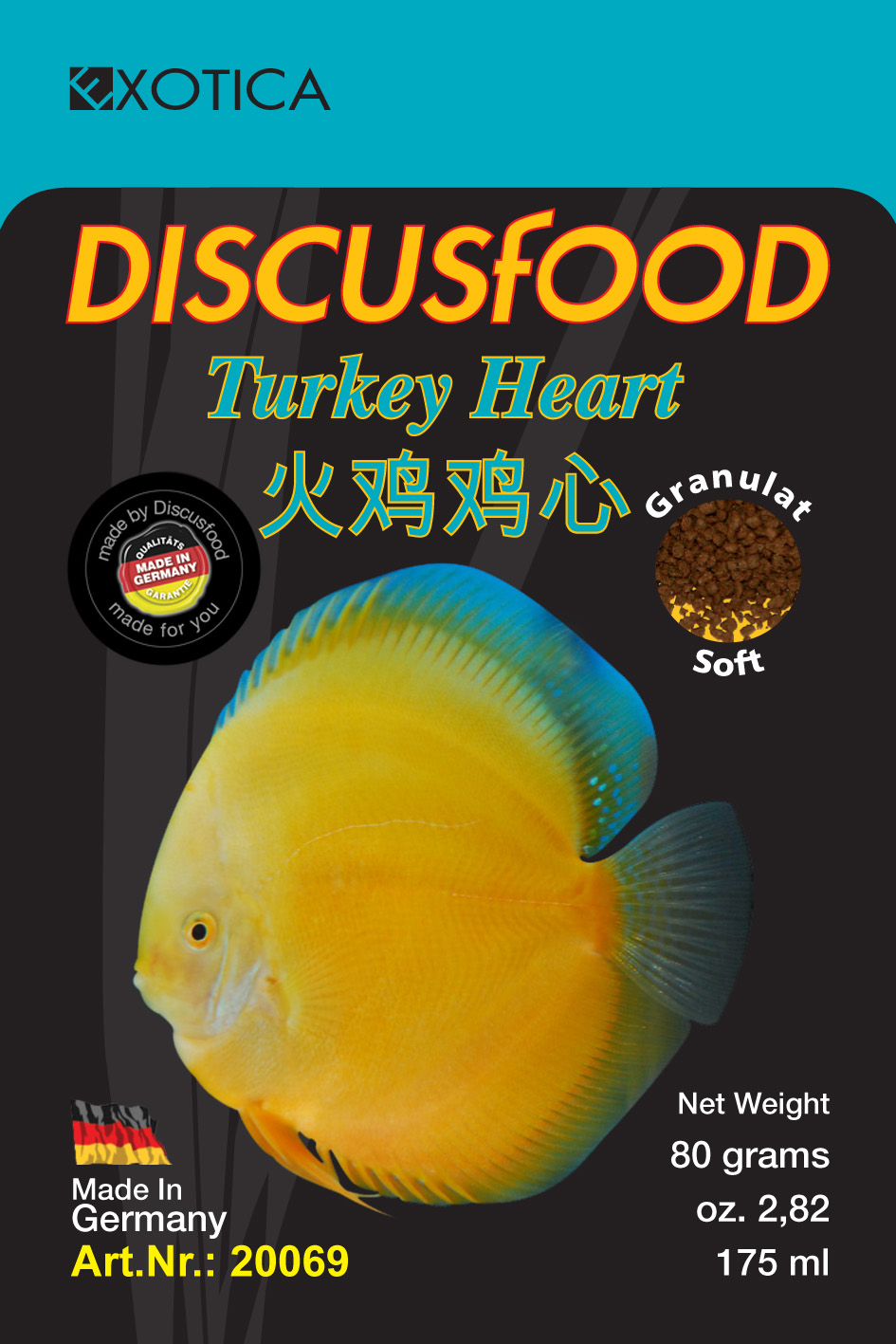 20069-turkey-heart-80g